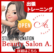 Beauty Salon A.